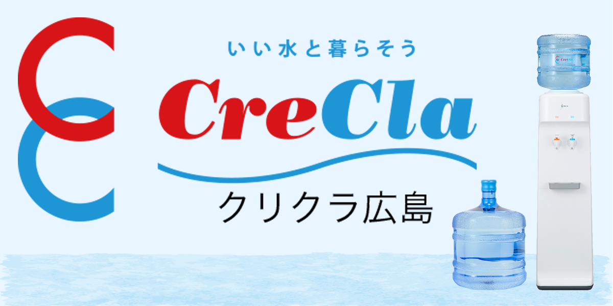 クリクラ広島公式サイトへ